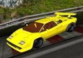 Lamborghini Test Et