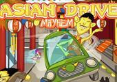Asyalı Sürücü